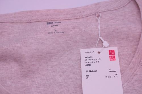 P3241808 普通の長袖。ユニクロのスーピマコットンクルーネックT