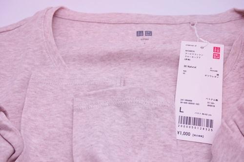 P3241809 スーピマ!普通の長袖シャツ。ユニクロのスーピマコットンTについて