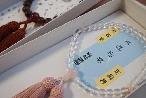 P4025710 念珠(数珠)