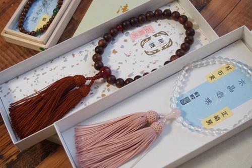 P4025713 数珠