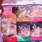 ローカロ雑炊の和風味5種類アソートを購入