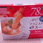 ミニパンとスープがセットのローカロ生活のミニフランスパン de スープ