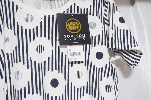 P4065774 ユニクロのSOU・SOUコラボTシャツ