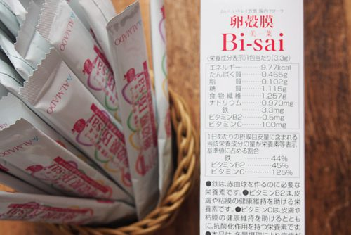 卵殻膜 美菜(Bi-sai) カロリー