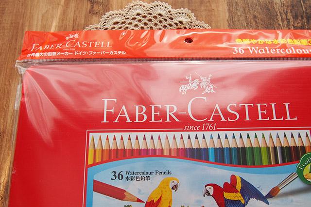 水彩色鉛筆ファーバーカステル平缶 36色セット