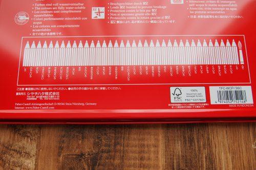 水彩色鉛筆ファーバーカステル平缶 36色セット 色一覧