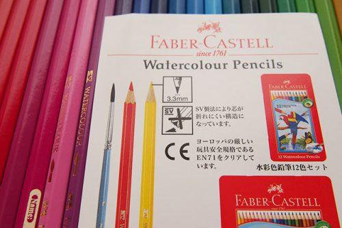 水彩色鉛筆ファーバーカステル