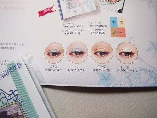 P5266431 【マジョマジョ】10周年限定「ザ リトルハミングブック Ⅱ」が届いた【2冊目】