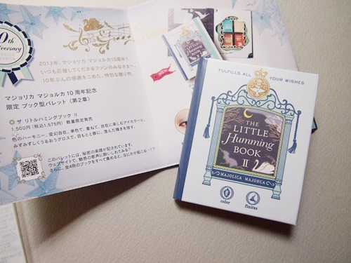P5266434 【マジョマジョ】10周年限定「ザ リトルハミングブック Ⅱ」が届いた【2冊目】