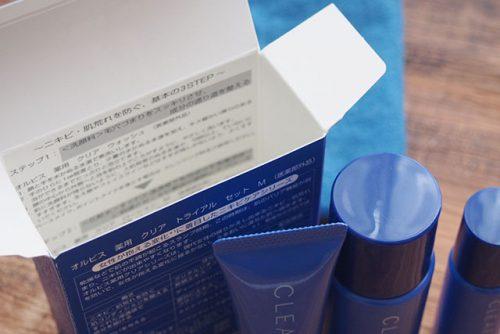 薬用 クリアトライアルセット(医薬部外品)