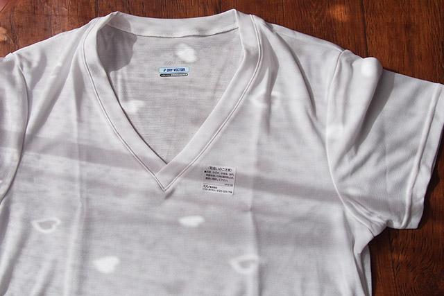 MIZUNO DRY VECTOR Vネックシャツ