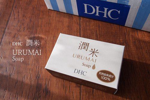 DHC潤米(URUMAI)ソープ