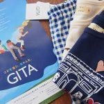 子どもの通園・通学服はベルメゾンオリジナルブランド「GITA」もいいね