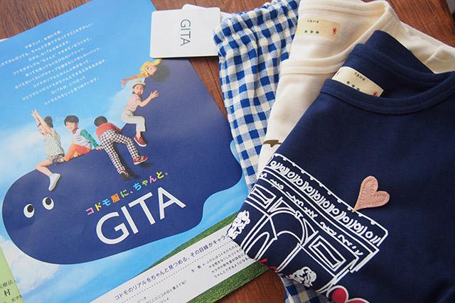 ベルメゾンの子ども服GITA