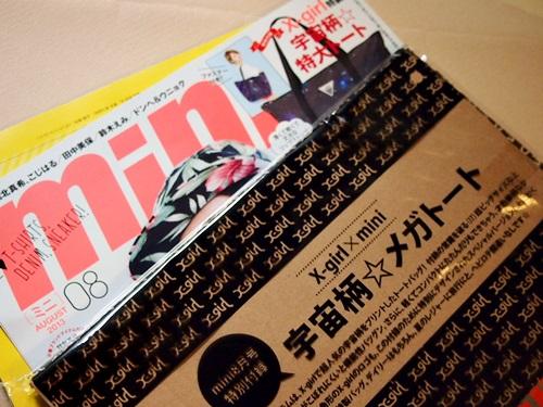P7027152 X-girl付録コスモ柄トート目当てで雑誌mini(2013年8月号)買った