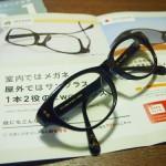 """夫が喜んでた""""メガネ、ときどき、サングラス""""JINSの眼鏡"""