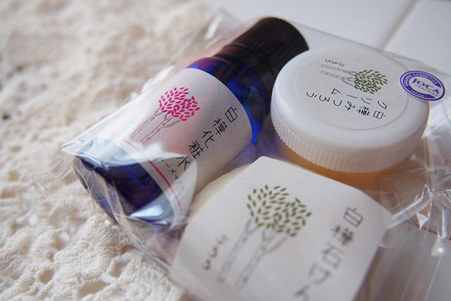 ぷろろ白樺化粧品 JOCA推奨品