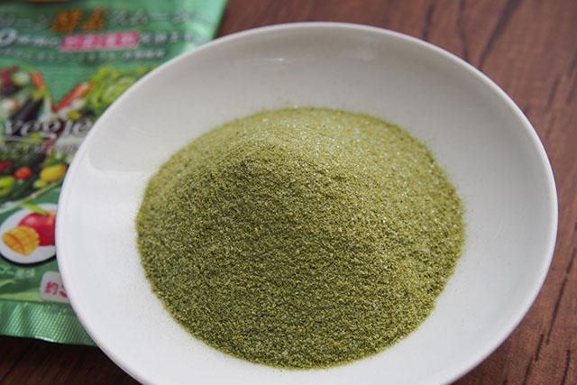 ベジエ グリーン酵素スムージー 粉末