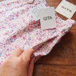 おすすめプチプラ通園服ベルメゾン「GITA」はセールでさらに安く買える
