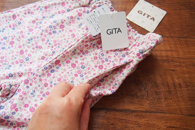 股上深め裾ボタン六分丈パンツ(ジータ/GITA basic)