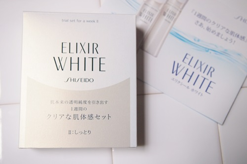 P8312092 資生堂エリクシールホワイトを試す方法