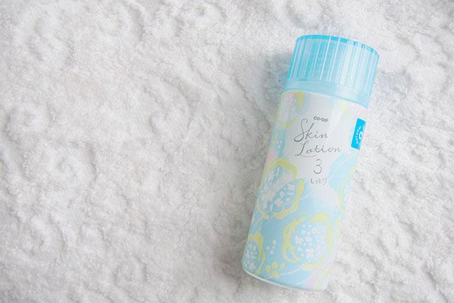 コープ化粧品 化粧水