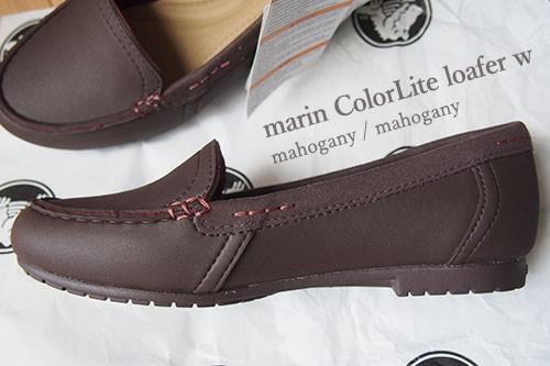 marin ColorLite loafer w