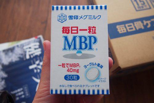 毎日一粒 MBP®