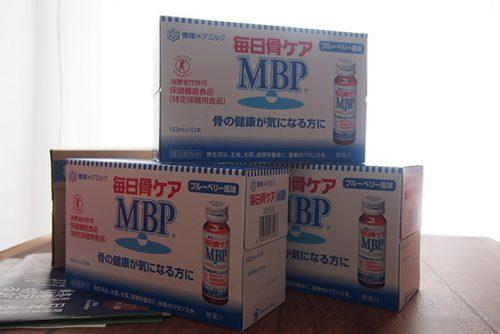 毎日骨ケア MBP®の特徴、飲みやすさ