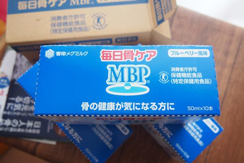 毎日骨ケア MBP®