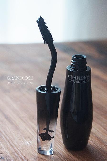 グランディオーズ