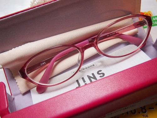 PC019809 夫がすすめてくるので、私もJINSで眼鏡買ってみた