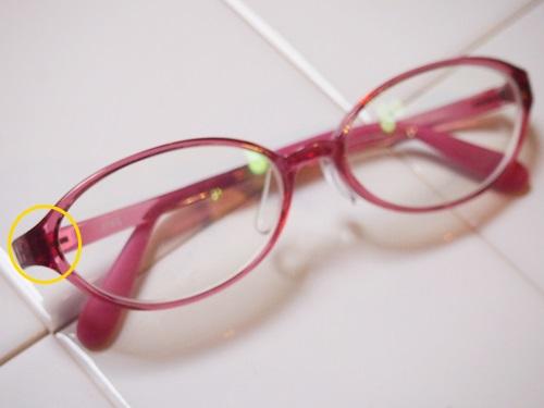 PC019814 彼がすすめてくるので、私もJINSで眼鏡買ってきた