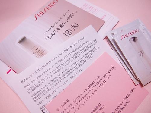 PC059927 資生堂の新ブランド「IBUKI」サンプルの感想