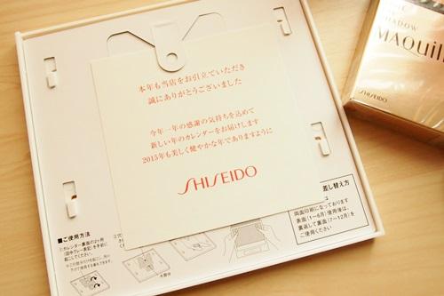PC183809 資生堂カレンダー
