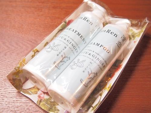 PC211207 パッケージがかわいいrinRen(凛恋)の柑橘系の香りがするシャンプー