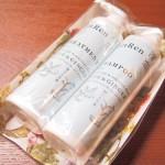 パッケージがかわいいrinRen(凛恋)の柑橘系の香りがするシャンプー