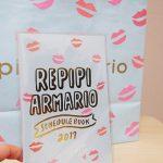 レピピアルマニオ(repipi armario)