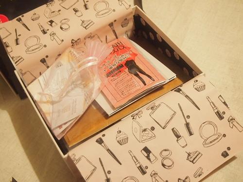 PC261427 グロッシーボックス2012年12月BOXが届きました
