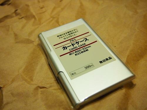PC270376 無印良品の名刺入れ(カードケース)