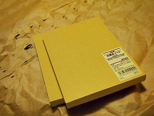 PC270388 無印良品の文庫本ノートラブ