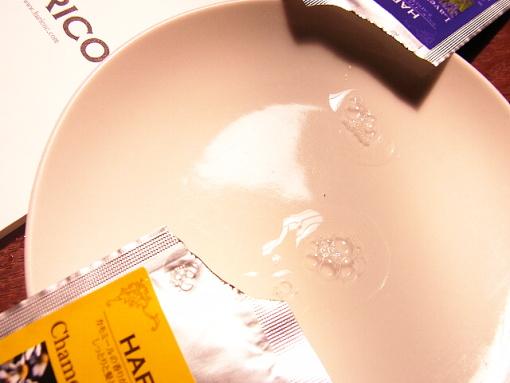 R1153160 ハリコシはじめて挑戦はコレ。ノンシリコンシャンプーのHARICOC洗い比べセット