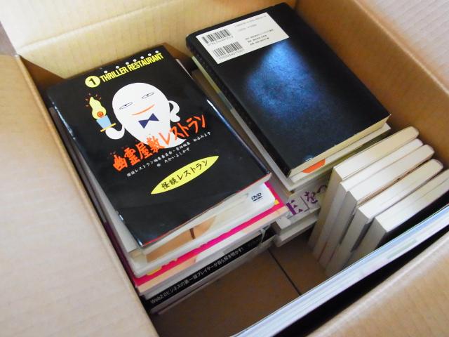 R1154663 ブックオフに本を売る
