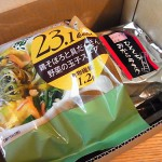 ローカロ新商品お試し福袋を購入(2012年5月)