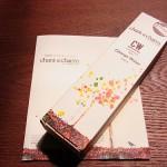 """【感想】国産オーガニックコスメブランド""""チャント ア チャーム""""の化粧水"""
