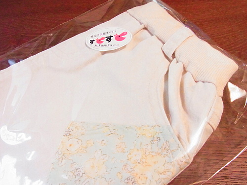 R1155389 韓国子供服:Amberのデニムミニ、かわいいよ♪