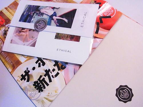 R1155735 グロッシーボックス2012年7月BOXが届きました(WWD Beauty BOX)
