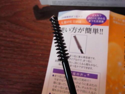 R1157127 アルマードのまつ毛用美容液のチェルラーアイアイ使ってます