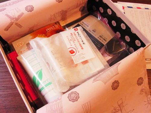 R1157598 グロッシーボックス2012年9月BOXが届きました