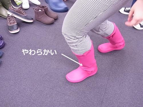 R1158663 軽くてやわらかくて長靴っぽくない、レインフロー ブーツ